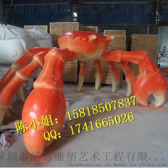 玻璃钢海上乐园主题雕塑玻璃纤维螃蟹雕塑大型模拟玻璃钢螃蟹帝王蟹