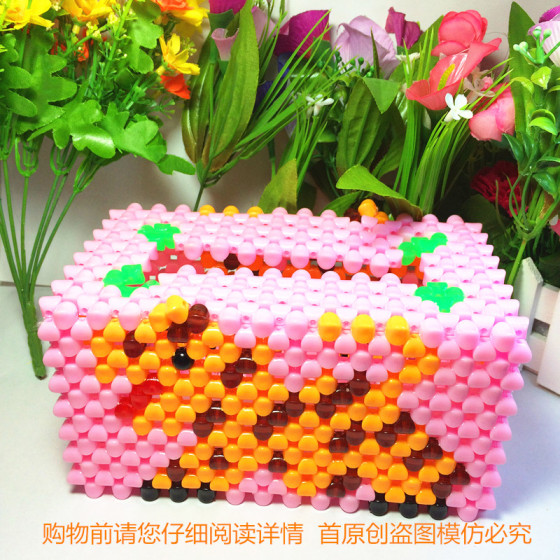 手工编织串珠纸巾盒12生肖老虎婚庆生日礼物饰品摆件