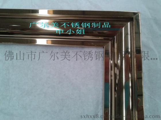 拉丝古铜色不锈钢相框价格