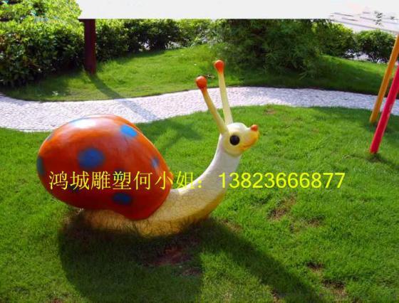 动物/模拟蜗牛雕塑广场