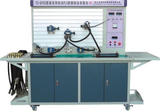 tc-gy01型plc控制基本液压传动教学综合实验台图片