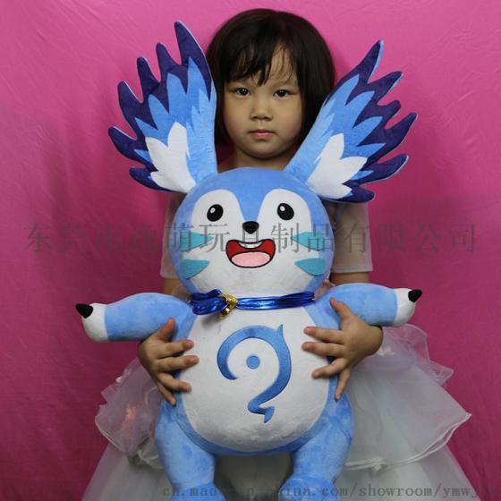 创意可爱cos梦奇公仔抱枕 超大号动漫周边梦琪猫咪毛绒玩具布娃娃