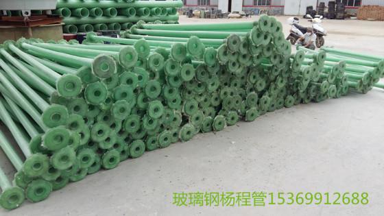 新鄉廠家生產玻璃鋼揚程管