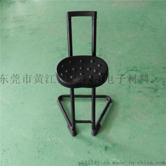 東莞田豐橡塑 聚氨酯PU發泡自結皮防靜電工作椅站臺椅靠背椅