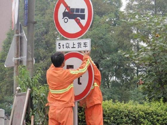 交通道路标志图片,交通道路标志高清图片-淳安千岛湖
