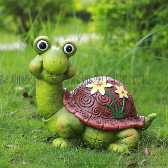 深圳欧泰斯艺术雕塑树脂工艺品园林摆饰卡通动物雕塑