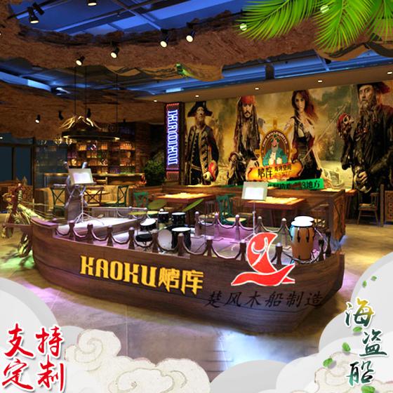 大型餐厅欧式酒店装修菜台餐饮木质景观装饰船服务类