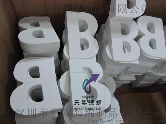 泡沫字母定製/展臺logo字母