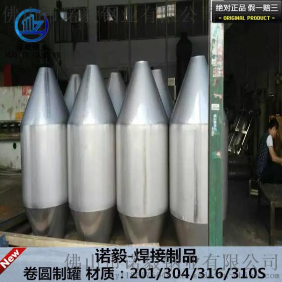 小型不鏽鋼儲物罐-食品機械專用不鏽鋼容器罐 廠家定做