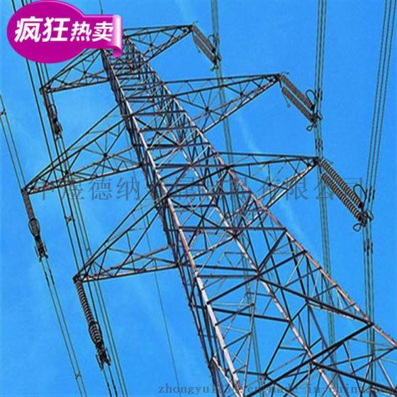 建筑钢材和结构件 其他建筑钢材和结构件 电力架线塔 输电塔 架构塔质