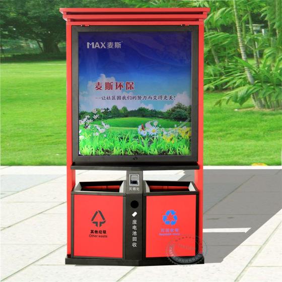 户外广告垃圾箱灯箱 环保分类垃圾桶 垃圾箱广告灯箱厂家专业定制