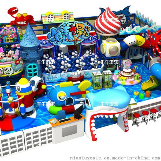 牛牛游乐 淘气堡儿童乐园室内设备儿童游乐场设施大型主题亲子乐园