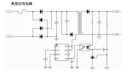 电子元器件 积体电路 ic 其他积体电路 rzc5313 ac/dc电源适配器ic