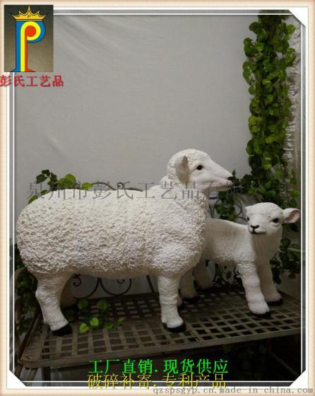 工艺品 仿生模拟制品 模拟动物 中国制造氧化镁水泥工艺品工厂,树脂玻