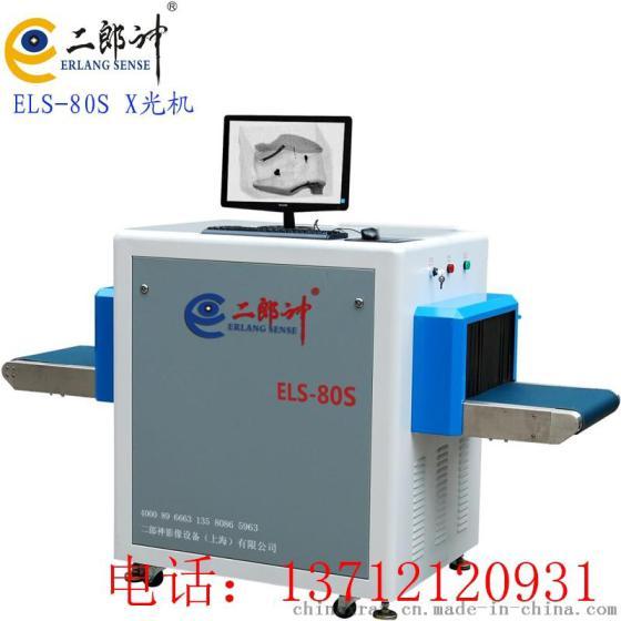上海金屬探測器品牌 食品金屬探測儀80S廠家 食品金屬檢測儀器價格