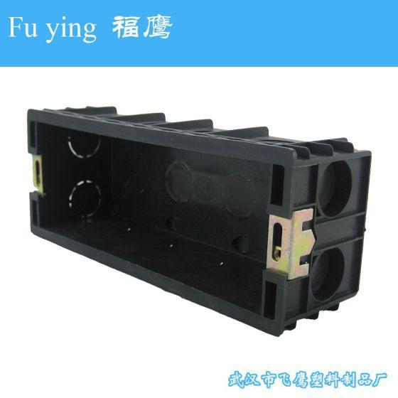 118底盒 118开关线盒118d大号黑色  产品属性: 类型:预埋接线盒|材质