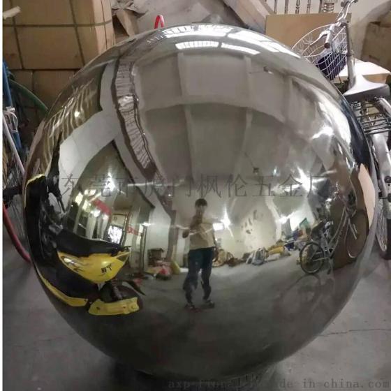 不鏽鋼大圓球 120公分大球