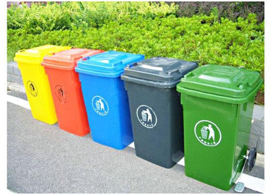 您正在查看江西森態環衛設施有限公司 的批發100 120 240L戶外大號塑料垃圾桶,加厚掛車腳踏環衛桶垃圾箱高清大圖,更多的批發100 120 240L戶外大號塑料垃圾桶,加厚掛車腳踏環衛桶垃圾箱高清大圖盡在中國製造網,如果您想瞭解本產品的詳細情況請查看: