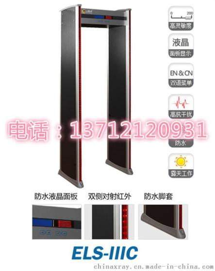上海金屬探測門廠家 二郎神安檢門IIIC價格 安檢門品牌
