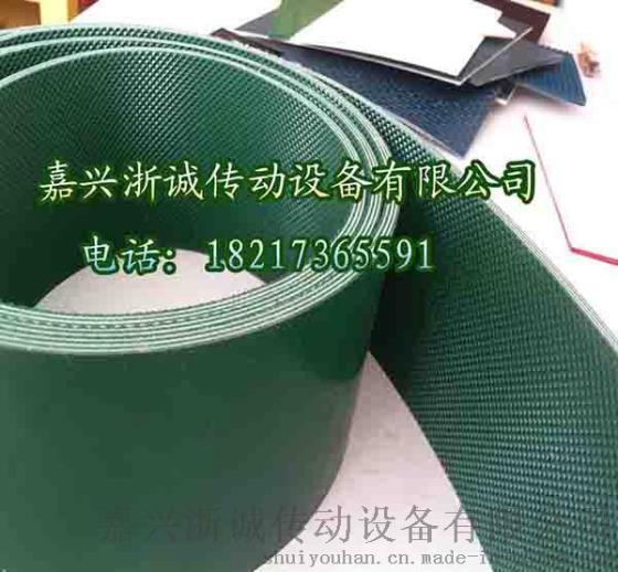 绿色钻石花纹输送带/pvc钻石纹传送带