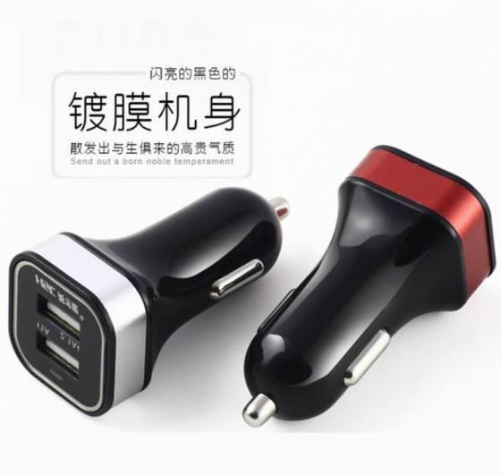 雙USB車載充電器5V3100mA 鋁圈車充 雙介面2.1A+1A
