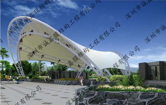 誠鑫膜結構,張拉膜結構工程,廣場膜結構,膜結構舞臺設計