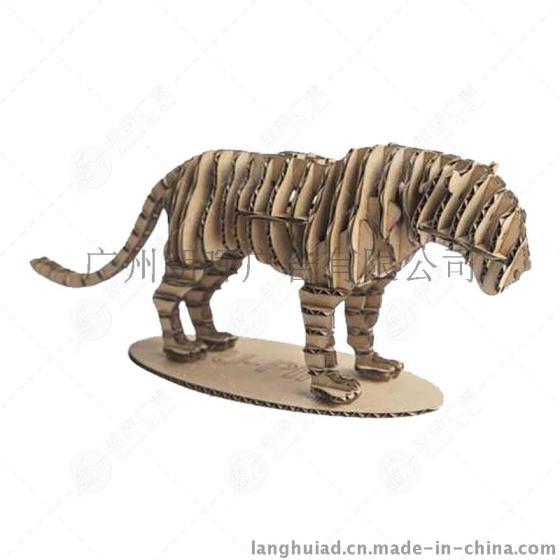 瓦楞纸动物工艺品/老虎模型/布景/橱窗展示