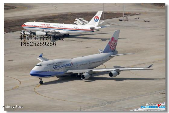 台湾飞机门fs2you