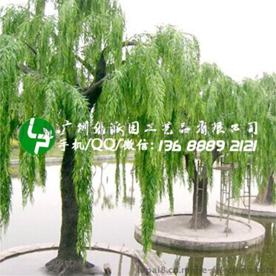 您正在查看廣州綠派園工藝品有限公司 的模擬柳葉,模擬樹葉,柳樹枝,垂楊柳葉樹枝,假樹葉,塑料樹葉高清大圖,更多的模擬柳葉,模擬樹葉,柳樹枝,垂楊柳葉樹枝,假樹葉,塑料樹葉高清大圖盡在中國製造網,如果您想瞭解本產品的詳細情況請查看: