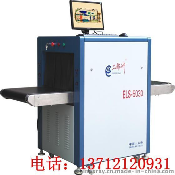 快遞安檢設備,快遞安檢X光機,5030安檢設備品牌