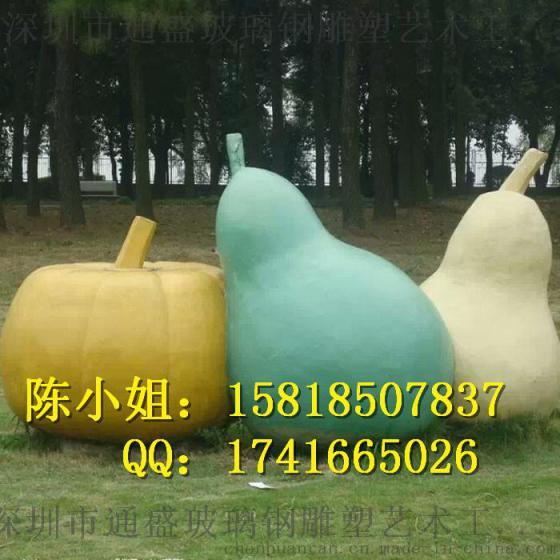 模拟玻璃钢瓜果蔬菜园林景观水果雕塑 蔬菜园装饰品摆件