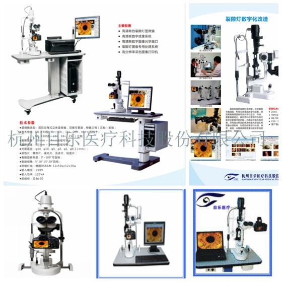 光学显微镜|可移动性:台式显微镜|筒数:双筒