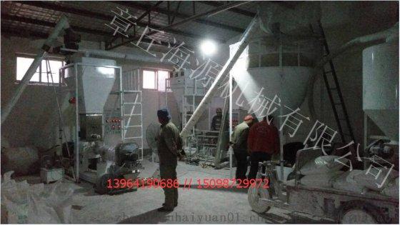 PHJ95預糊化澱粉工程案例(500kg/h)