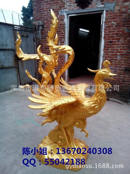 工艺品 雕刻和雕塑品 玻璃钢雕塑 玻璃钢吉祥物金鸡 凤凰雕塑 鸡年