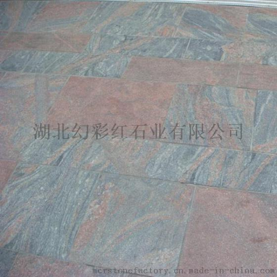 供应湖北幻彩红石材,飞机场铺地石,花岗岩板材,铺地石砖