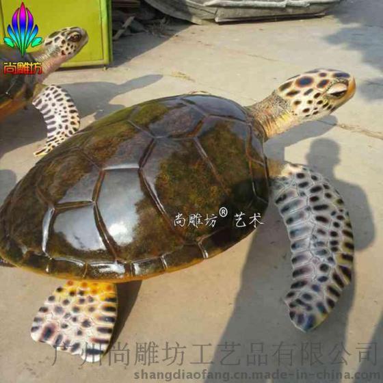 创意玻璃钢雕塑定制 模拟海洋生物树脂工艺品 海龟模拟动物雕塑 海洋