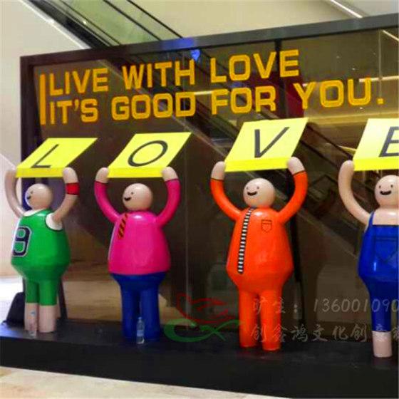 商场酒店创意卡通人物雕塑摆件