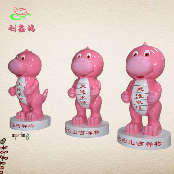 创鑫鸿定做 创意吉祥物雕塑 卡通小恐龙雕塑 玻璃钢动物造型雕塑