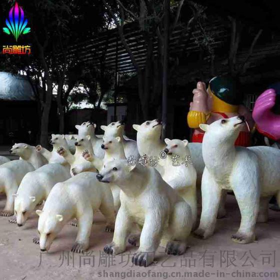 批量公园模拟动物雕塑北极熊多造型多尺寸海洋主题品