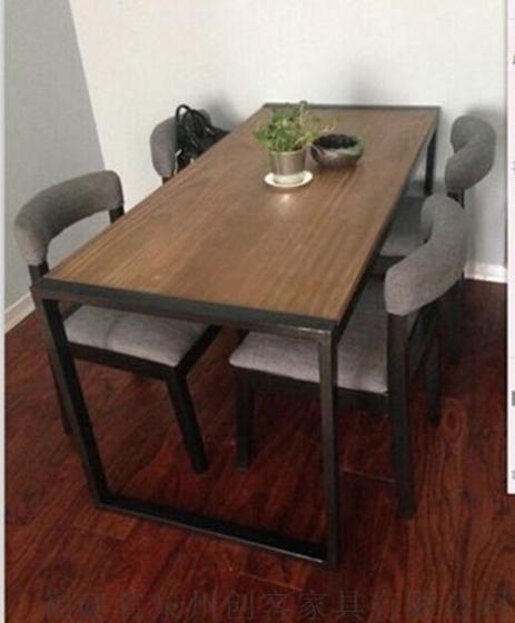 创客美式loft复古铁艺实木咖啡厅奶茶店餐桌椅办公桌会议桌书桌长凳