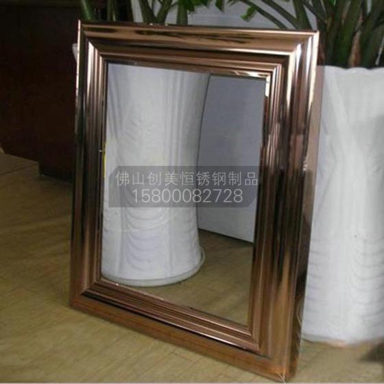 【佛山】不锈钢镜框线条