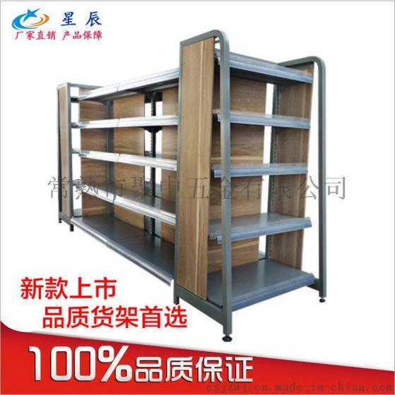 厂家定制超市进口食品便利店货架 钢木结构精品柜 进口商品中岛柜