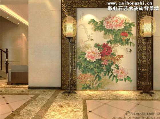 石品牌中式入户进门玄关瓷砖背景墙