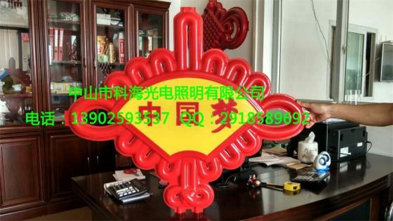 扇形led中国结灯|发光中国梦景观灯|led扇形中国结路灯