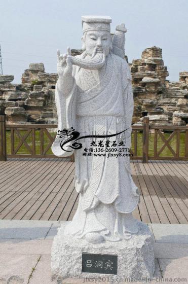 【九龙星】人物雕刻工艺品 石雕八仙 八仙过海雕塑