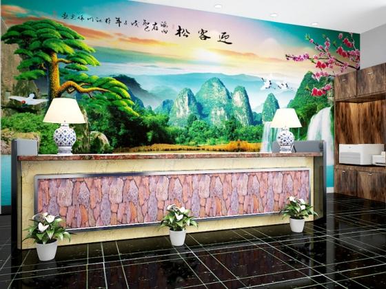 中式山水风景壁画 办公室壁纸 迎客松背景墙装饰画
