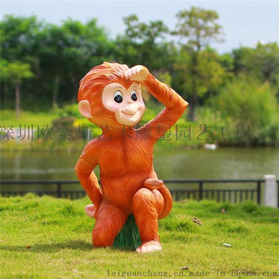 工艺品动物雕塑齐天大圣孙悟空吉祥发财玻璃钢猴子