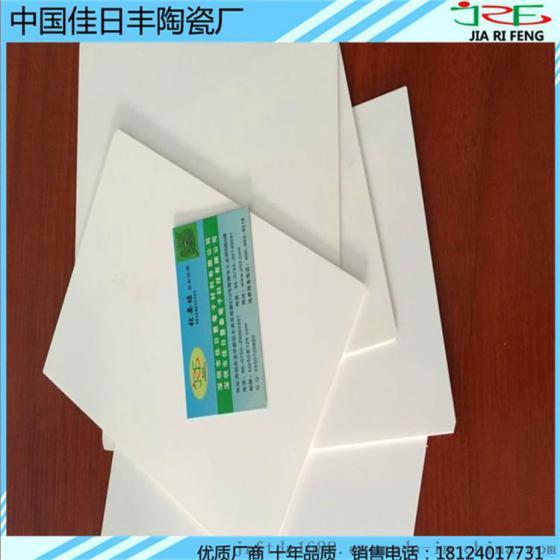 氧化鋁陶瓷、99氧化鋁陶瓷加工生產、耐磨氧化鋁陶瓷