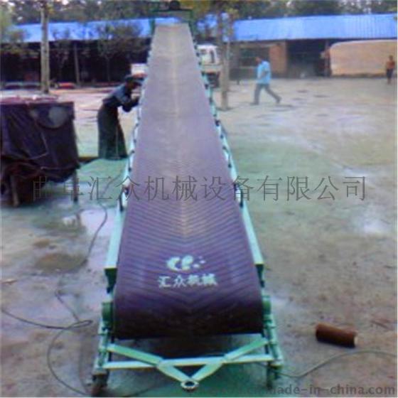 玉米粒裝車皮帶機 固定式防滑帶式輸送機  運糧移動式皮帶機