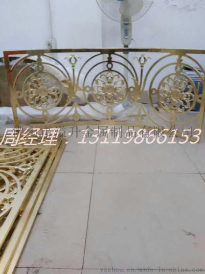 铝艺欧式楼梯 白色描金铝艺护栏订做